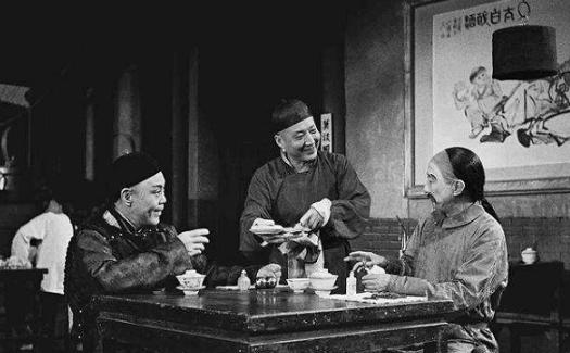 老北京的茶馆