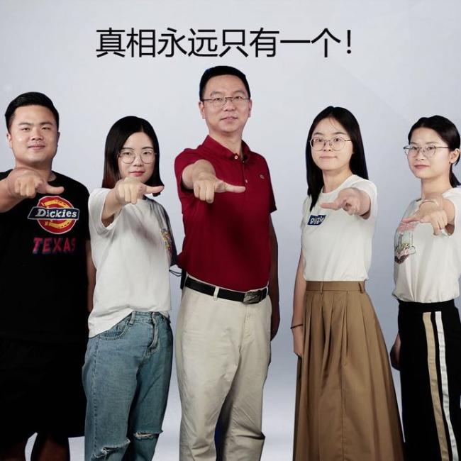 徐海教授和学生们